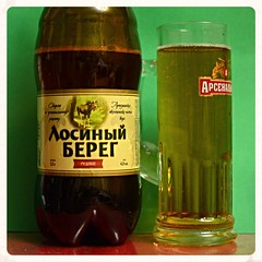 DSC_1381 (mucmepukc) Tags: beer bottle