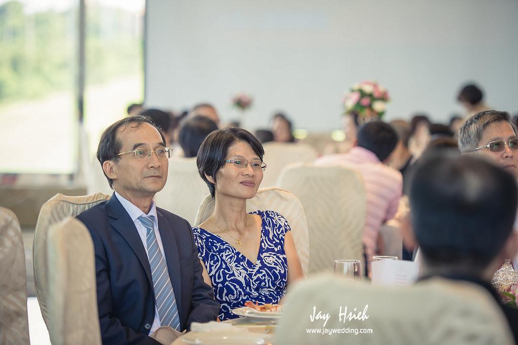 婚攝,楊梅,揚昇,高爾夫球場,揚昇軒,婚禮紀錄,婚攝阿杰,A-JAY,婚攝A-JAY,婚攝揚昇-152