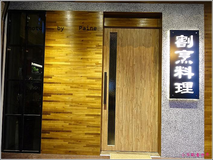 桃園南木町 (3).JPG