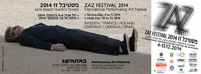 ZAZ Festival 2014 - flyer