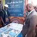 UNAMID 20141022 Mohamed Al mahady UN Day Nyala 06