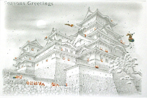 Flickriver kawaiifabricandpapers photos tagged with card japanese christmas card himeji castle hyogo prefecture m4hsunfo