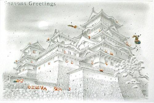 Japanese christmas card himeji castle hyogo prefecture a photo on japanese christmas card himeji castle hyogo prefecture m4hsunfo
