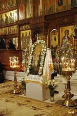 16. Праздник Богоявления в Святогорской Лавре
