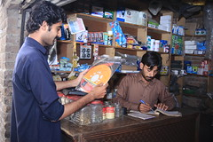 Hardware Store (muhammadabdullah_k) Tags: charsada pakistan interest free loans microfinance entrepreneurship pakhtoon ordinary people small business akhuwat busines hardware shop spare parts