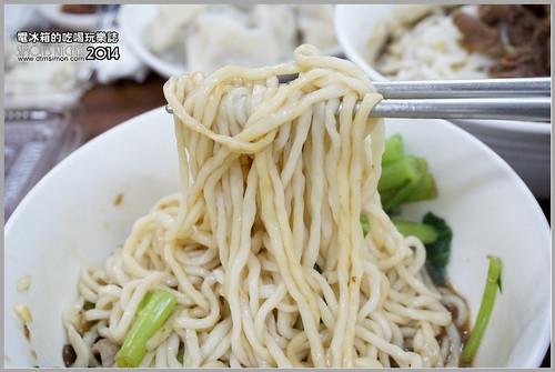 上海黑豬麵食館16.jpg