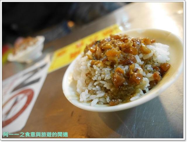 寧夏夜市捷運雙連站美食小吃老店滷肉飯鴨蛋芋餅肉羹image011