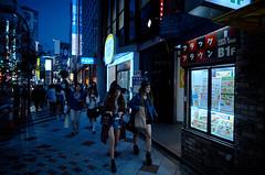 Shibuya Night DSC_18309 (Kangaxxx) Tags: street city japan night tokyo nikon snapshot shibuya           1424 d7000