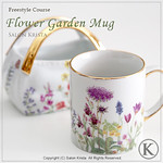 "flowergardenmug <a style=""margin-left:10px; font-size:0.8em;"" href=""http://www.flickr.com/photos/94066595@N05/16017804538/"" target=""_blank"">@flickr</a>"