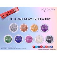 ตามไปเล่นเกมในfacebook/ig/socialcam กันได้นะคะ ของรางวัลรออยู่ครัชชชชช! #จอร์ดานา #jordana #eyeglamcreameyeshadow #madeinusa @jordana_cosmetics @jordanacosmeticsthailand