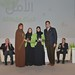 MBC Hope Doing Good Competition Awards- Energy & Environment category