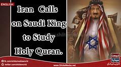 #Breaking ! #Iran Calls on #SaudiKing to Study #HolyQuran.. http://www.shiitemedia.net/2016/05/02/iran-official-calls-on-saudi-king-to-study-holy-quran (ShiiteMedia) Tags: pakistan iran study calls breaking holyquran shiite saudiking shianews shiagenocide shiakilling shiitemedia shiapakistan mediashiitenews httpwwwshiitemedianet20160502iranofficialcallsonsaudikingtostudyholyquranshia