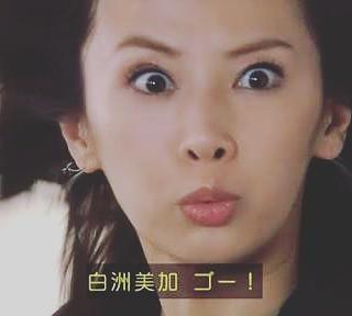 北川景子 画像9