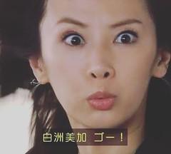 北川景子 画像11