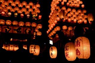 ✪秋の犬山祭り さぁ夜祭りのはじまり -愛知県犬山市-