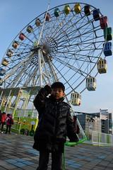 DSC_2951 (ppeng@yahoo) Tags: nikon 台北 2470 d810 兒童新樂園 taipeichildrensamusmentpark
