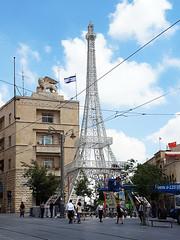 jerusalem-20160523_142548 (WebsThatSell) Tags: israel jerusalem