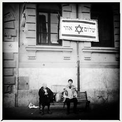 Rome . Jewish quarter