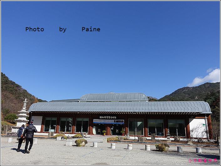 海印寺 (4).JPG