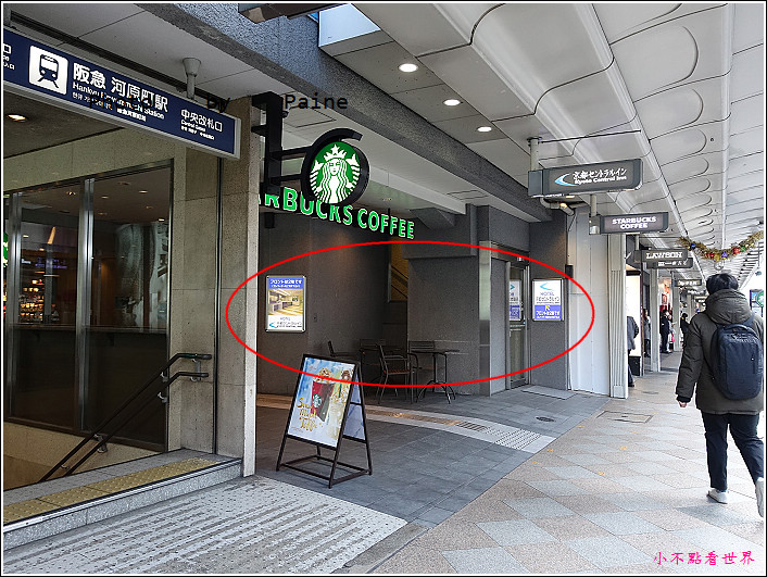 京都kyoto central inn (5).JPG