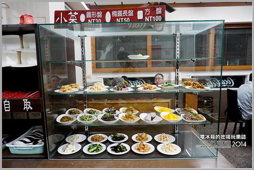 上海張家麵館02.jpg