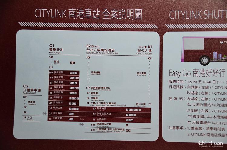 南港車站CITYLINK02.jpg