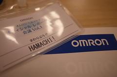 OMRON Sleep Duration Tracker 04 (HAMACHI!) Tags: japan tokyo healthcare 2016 omronhealthcare sleepdurationtracker hsl003t hsl004t