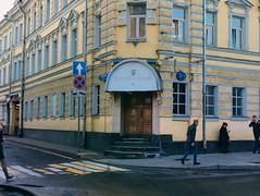 (stroganovaphoto) Tags: