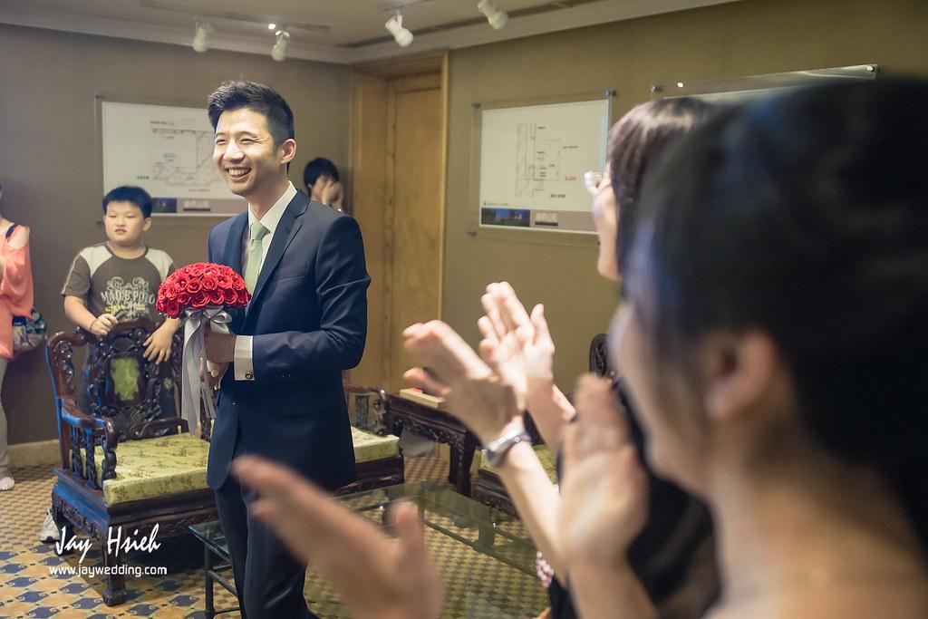 婚攝,楊梅,揚昇,高爾夫球場,揚昇軒,婚禮紀錄,婚攝阿杰,A-JAY,婚攝A-JAY,婚攝揚昇-064