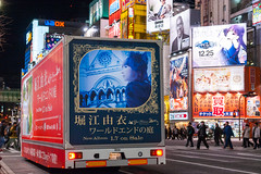 "Yui Horie 9th album ""world end garden"" AD truck in Akihabara (rhythmsift) Tags: japan tokyo sony cybershot akihabara horie yui dscr1 adtruck worldendgarden lightroom571"