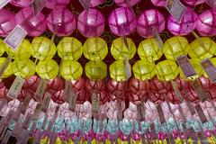 Lampions (misterblue66) Tags: light yellow lanterne jaune temple korea amarillo lumiere jeju geel lampion core yakcheonsa
