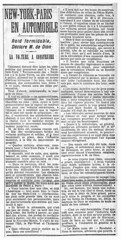 1907-12-02. Le Matin. New-York-Paris en automobile (foot-passenger) Tags: lematin 1907 gallica bibliothquenationaledefrance bnf   frenchnewspaper franais