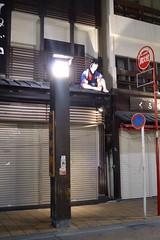 Not quite ninja (Stop carbon pollution) Tags: japan 日本 kantou 関東