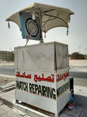2014-11-06 10.58.31 (felipefonseca) Tags: trip junk tires fieldtrip lixo qatar craftsmen gambiarra vcuq repairmen mfavcuq