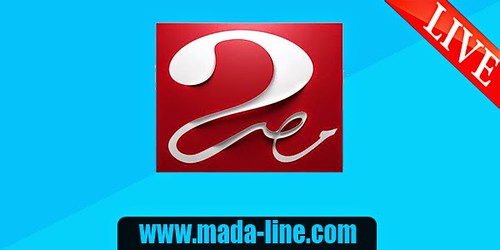 مشاهدة قناة ام بي سي مصر 2 الرياضية Mbc Masr 2 Live Broadcasting