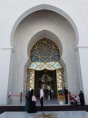 Sheikh Zayed Grand Mosque @ Abu Dhabi (*_*) Tags: city sea white hot gold december muslim islam uae middleeast mosque abudhabi arab abu dhabi unitedarabemirates masjid sheikhzayed abou
