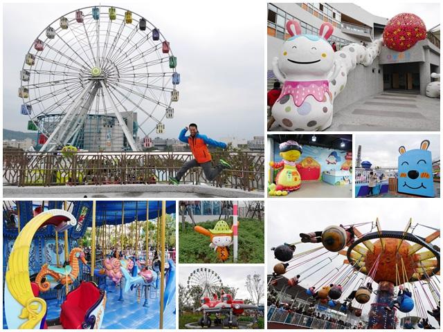 台北兒童新樂園捷運士林站水果摩天輪悠遊卡page