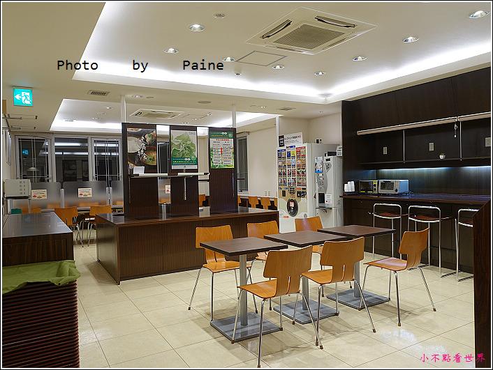 大阪super hotel (10).JPG