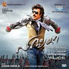 LINGAA   LINGAA Movie   LINGAA Vimarsanam   LINGAA Movie Vimarsanam   LINGAA   LINGAA Movie   LINGAA Rajini Movie   Anushka   Sonakshi Sinha   K S Ravikumar   A R Rahuman   Rathinavelu   Sabu Syril   and Actor Crew   Review by Anikartick che