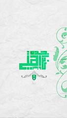 #___ (faisal_009) Tags: jeddah   alahli        ahlisa
