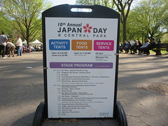 Japan Day schedule of events in the Bandshell area of Central Park, New York City, Manhattan Island, USA (RYANISLAND) Tags: nyc newyorkcity pink flowers ny newyork flower japan japanese spring centralpark manhattan cherryblossom  sakura cherryblossoms newyorkstate matsuri japaneseculture nys springtime jpop sakuramatsuri  cherryblossomfestival centralparknyc manhattanisland japanday welcomespring japandaycentralpark peakbloom japandaynyc japanday2016