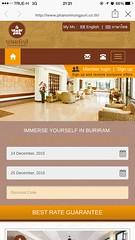 Book Buriram Resort Booking Buriram Resort จองรีสอร์ทบุรีรั
