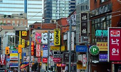 Toronto, ON - Chinatown (cnmark) Tags: canada ontario toronto chinatown dundasstreetw signage traditional chinese korean vietnamese english writing advertising allrightsreserved