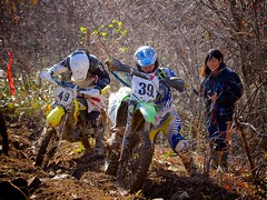 _B151688 (so4_klf) Tags: dirtbike enduro japaneseenduro