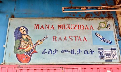 Rasta, Ethiopia