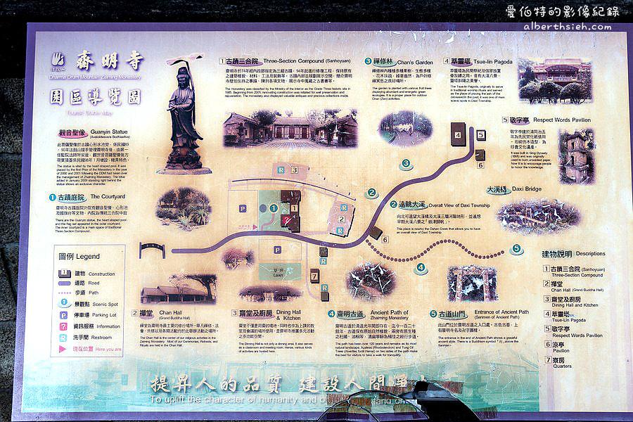 桃園大溪.寺廟&古道