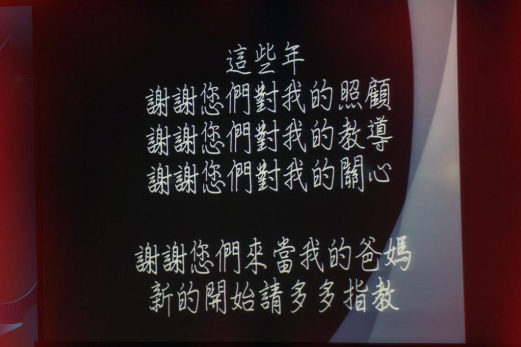 台中兆品酒店-台北婚攝-579