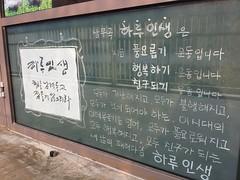 삼무곡 어린이예술 캠프 (LeeWonHee) Tags: 헤이리 삼무곡