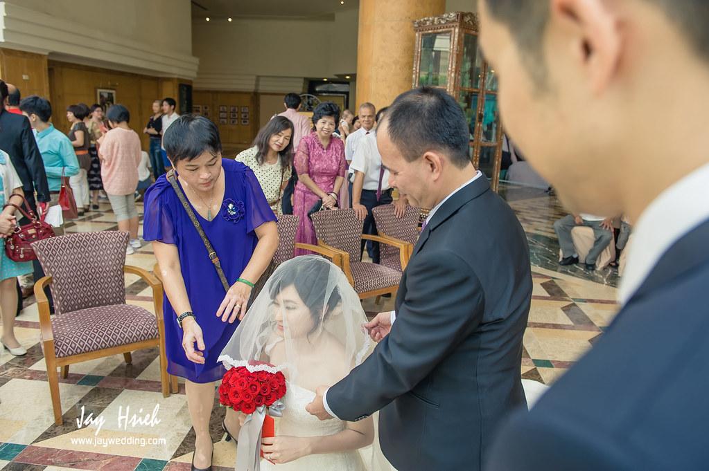 婚攝,楊梅,揚昇,高爾夫球場,揚昇軒,婚禮紀錄,婚攝阿杰,A-JAY,婚攝A-JAY,婚攝揚昇-087