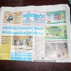 เก็บตกพนมเปญ4:หนังสือพิมพ์กัมพูชามีข่าวการเมือง กีฬา  บันเทิง  ต่างประเทศเหมือนไทย แต่เมื่อดูแล้วมาตรฐานการเซ็นเฐอร์ภาพต่างกันมาก ของไทยส่วนใหญ่ภาพน่ากลัวจะไม่ลง  หรือลงก็เบลอ แต่ที่นี่บางทีลงกันจะๆ #PhnomPehn #Cambodia #jctrip